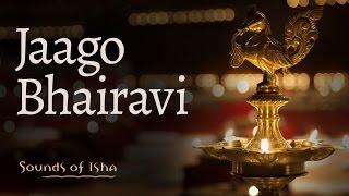 Jaago Bhairavi  Triveni Navratri songs