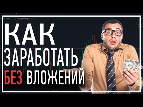 Gvt криптовалюта