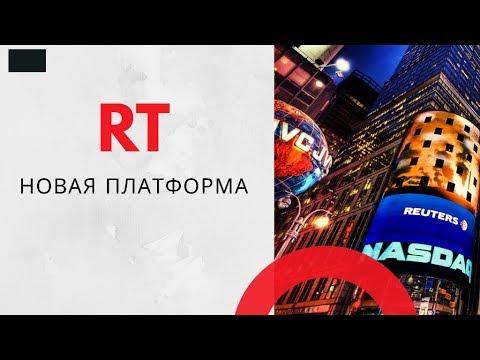 Брокеры бинарных опционов в беларуси