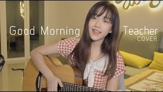 Good Morning Teacher - Atom ชนกันต์ COVER | Aueyauey เอ๋ยเอ้ย