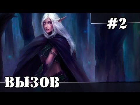 Скачать герои меча и магии 3 новые расы