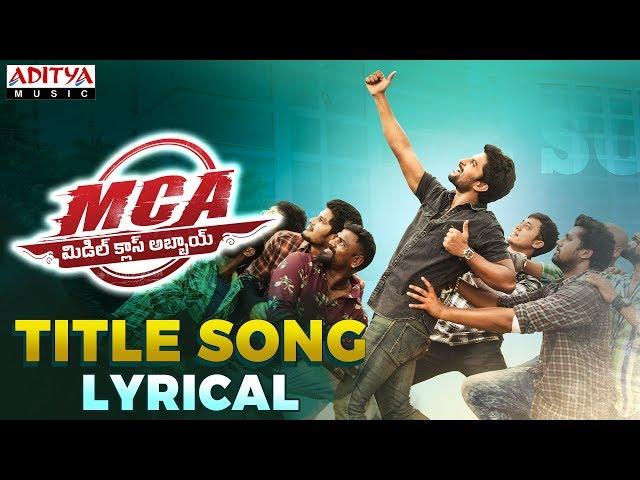 MCA Title Song Audio | MCA Movie Songs | Nani, Sai Pallavi | DSP