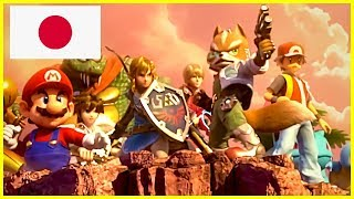 Smash Bros Ultimate - World of Light Song Lifelight | Japanese Version