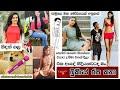 Bukiye Rasa Katha | Funny Fb Memes Sinhala | 2021 - 03 - 01 [ i ]