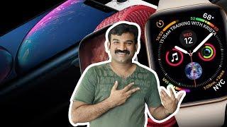 i Phone XS | i Phone XS MAX | i Phone XR | Apple watch series 4