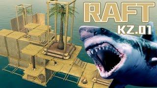 大海生存記~~殺鯊魚 【Raft (KZ.01)】