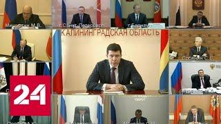 Алиханов предложил дифференцировать подходы к разным отраслям - Россия 24