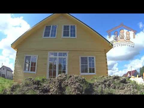 - видеоотзыв о строительстве