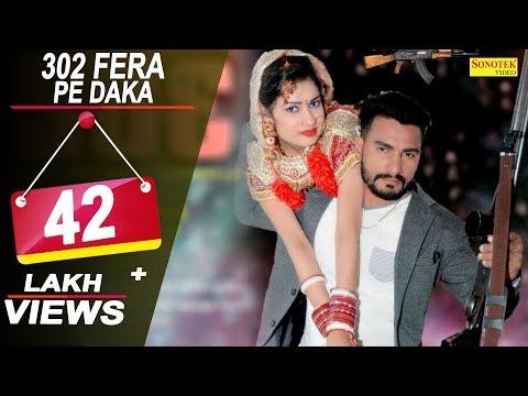 Ghadi Dhara Ke Kd Mp3 Download - NaijaLoyal Co