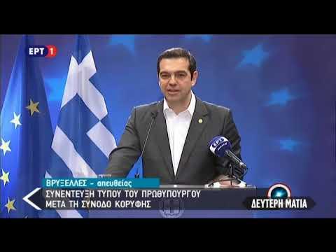 Τσίπρας: Εύχομαι σε λίγους μήνες να συστήνεστε ως εκπρόσωπος της Gorna Makedonija (βίντεο)