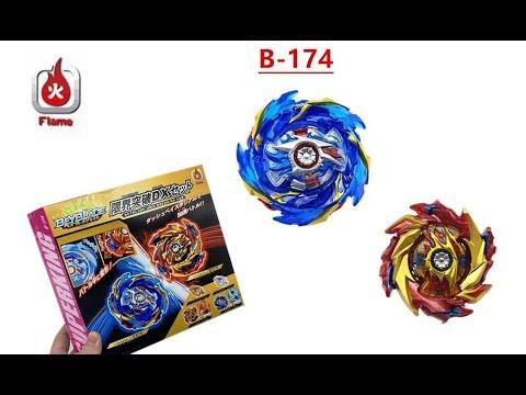 Набор из 2-х волчков Beyblade Burst Limit Breaking DX Set (Брэкфроут) B-174 от Flame