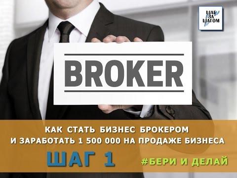Брокер бонус за регистрацию ufx
