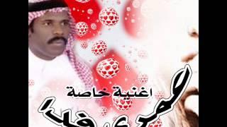 تحميل و مشاهدة عمري فدا محمد الشادي MP3