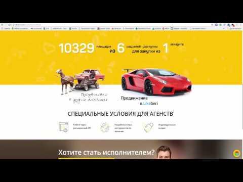 Лучшие условия брокера биржа московская