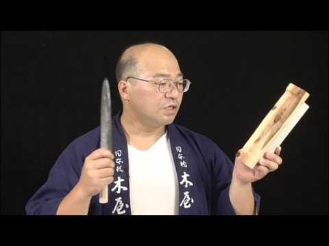Messer auf japanischem Schleifstein schärfen - Anleitung: Japanische Messer schleifen