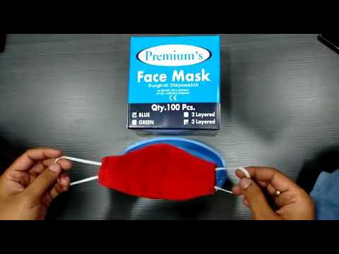 Premium''''S Face Mask 3 Layer (Loop)