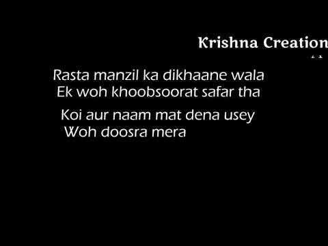 Farewell Poem in Hindi - смотреть онлайн на Hah Life