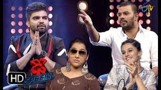 Dhee 10 | Special | 29th August 2018 | Full Episode | ETV Telugu
