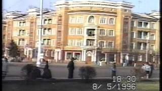 Кемерово 1996