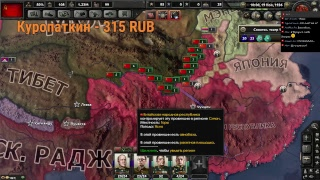 Hearts of Iron IV мод Zeitgeist 0.13.2 сетевой бета-тест