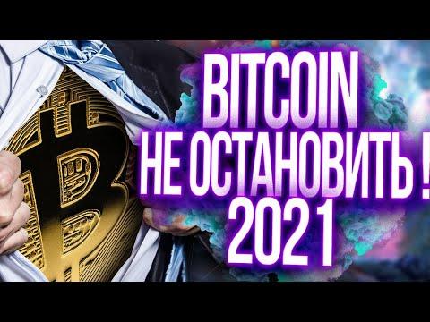 Bitcoin raw tranzakció