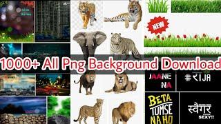 download png zip file - मुफ्त ऑनलाइन वीडियो