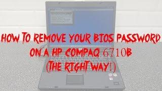 How to - HP Compaq 6710b BIOS password reset (quick fix in