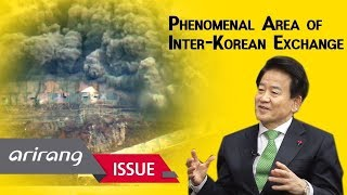 [The Diplomat] Most Phenomenal Area of Inter-Korean Exchange | Chung Dong-young