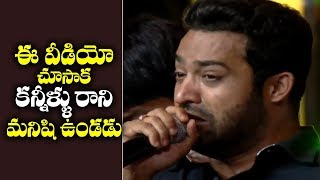 Jr NTR Emotional Words about his father Harikrishna at Aravinda Sametha Pre Release Event