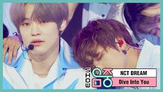 (ENG sub) [쇼! 음악중심] 엔시티 드림 - 고래 (NCT DREAM - Dive Into You), MBC 210515 방송