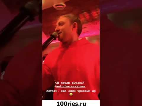 Ида Галич Инстаграм Сторис 18 марта 2019