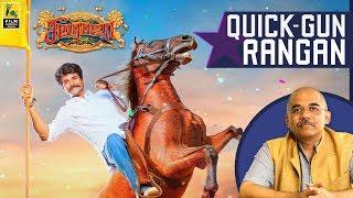 Seema Raja Tamil Movie Review By Baradwaj Rangan | Quick Gun Rangan