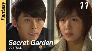 تحميل اغاني [CC/FULL] Secret Garden EP11 | 시크릿가든 MP3