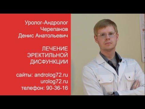 Солевой раствор при аденомах простаты