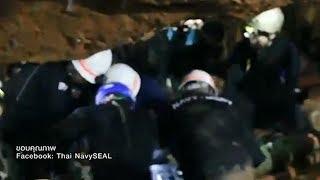 สภาดำน้ำกู้ภัยในถ้ำแห่งอังกฤษ แถลงการณ์ยกย่องความกล้าหาญหน่วยซีลไทย