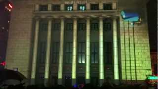 Уникално 3D светлинно шоу в гр.Бургас!!!