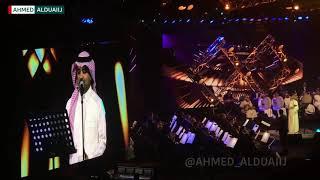 تحميل و مشاهدة غمضت عيني - راشد الماجد ( حفلة الدمام 2019) MP3