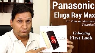First impressions of the PanasonicElugaRayMax by SharmajiTechnical