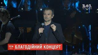 """Благодійний концерт """"Океану Ельзи"""" зібрав 4 млн гривень для родин загиблих захисників"""