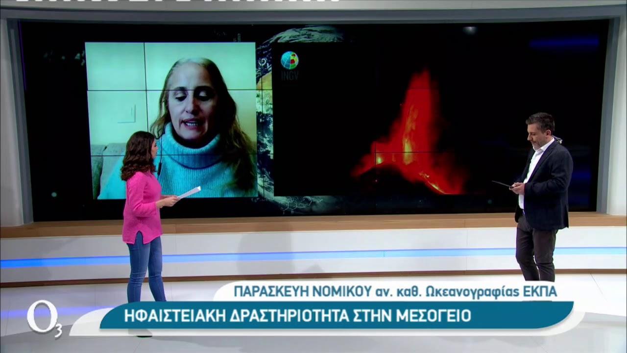 Η NASA δοκίμασε ρομπότ σε υποθαλάσσιο ηφαίστειο στη Σαντορίνη | 24/02/2021 | ΕΡΤ