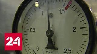 Отключать горячую воду для профилактики в некоторых домах не будут