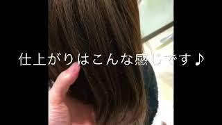 秋冬のトレンドヘアカラーはフォギーグレージュです♪