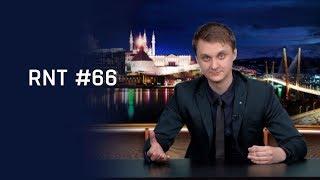 Дерипаска, Рыбка, Навальный, выборы, Кадыров и биткоин. RNT #66