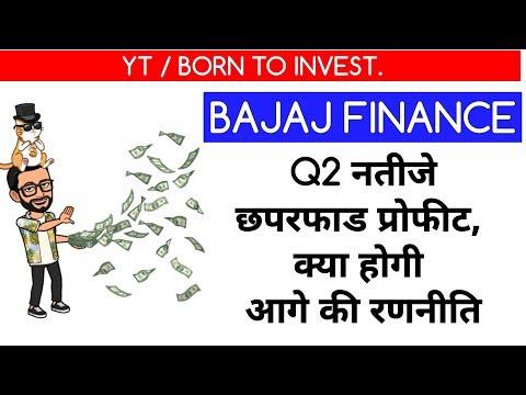 BAJAJ FINANCE Q2 RESULT DHAMAKA || BEST SHARE FOR LONGTERM || Latest share market news and advice