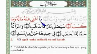 Surah At Takwirabasa Arab Latin Dan Terjemahan самые