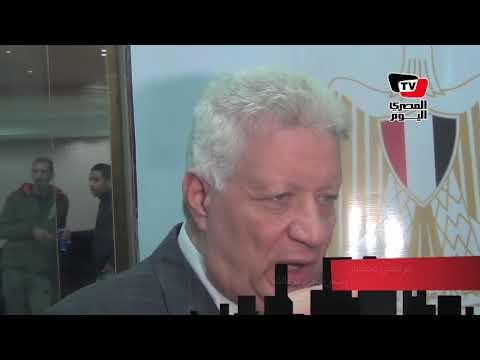 مرتضي منصور: «زعلان إن حسام وإبراهيم حسن خاطفين بورسعيد»