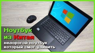 📦 ZEUSLAP ноутбук с АлиЭкспресс - Ноутбук из Китая УДИВИЛ