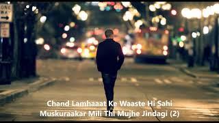 Beetein Lamhe (Lyrics) | KK | Heart touching Sad Song