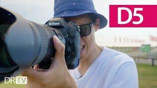 Nikon D5 Hands-on Review