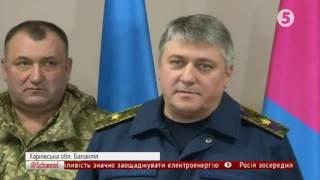 Украина. Новости. 24-03-2017.  19h. 5 Канал